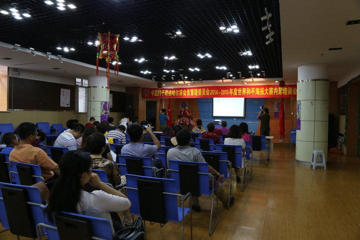 中国狮子联会哈尔滨会员管理委员会