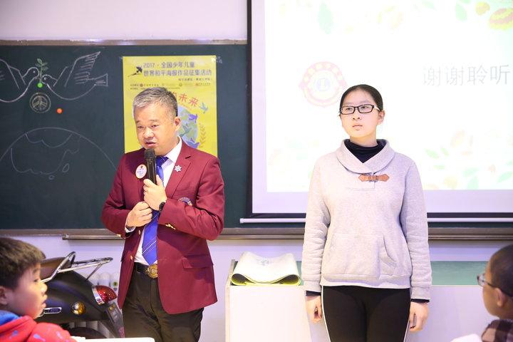 中国狮子联会哈尔滨代表机构